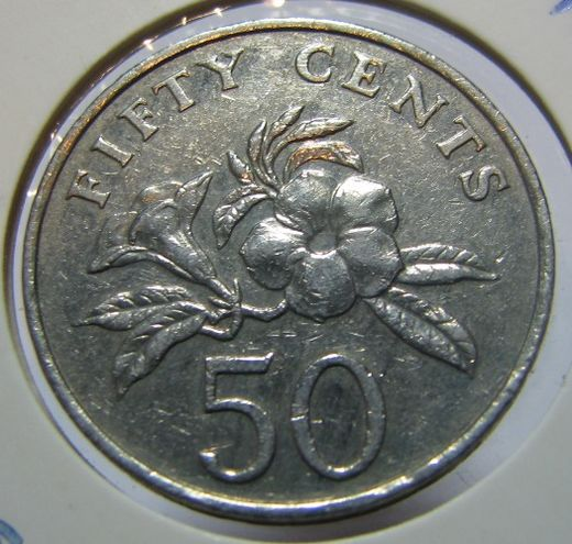 Singapore 50 cents 1995 KM-102 ( AUnc )