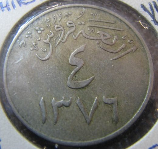 Saudi-Arabia 4 Qirsh 1956 KM-42 ( VF )