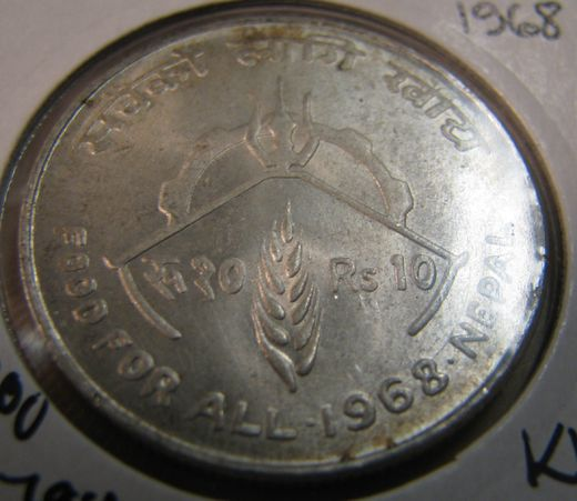 Nepal 10 rupees 1968 Ag KM-794 ( UNC )